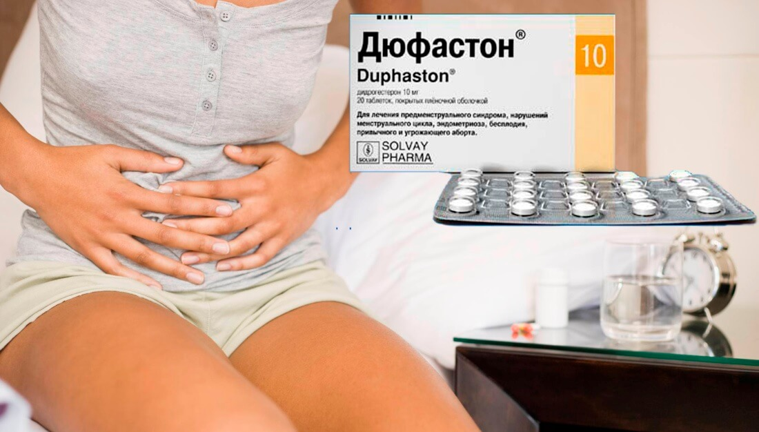 Дюфастон при беременности как пить и принимать на ранних сроках