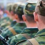 Единовременное пособие по беременности женам военнослужащих по призыву